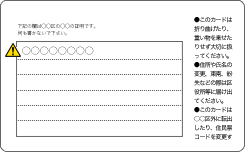 本人確認書類・個人番号(マイナンバー)に関する書類